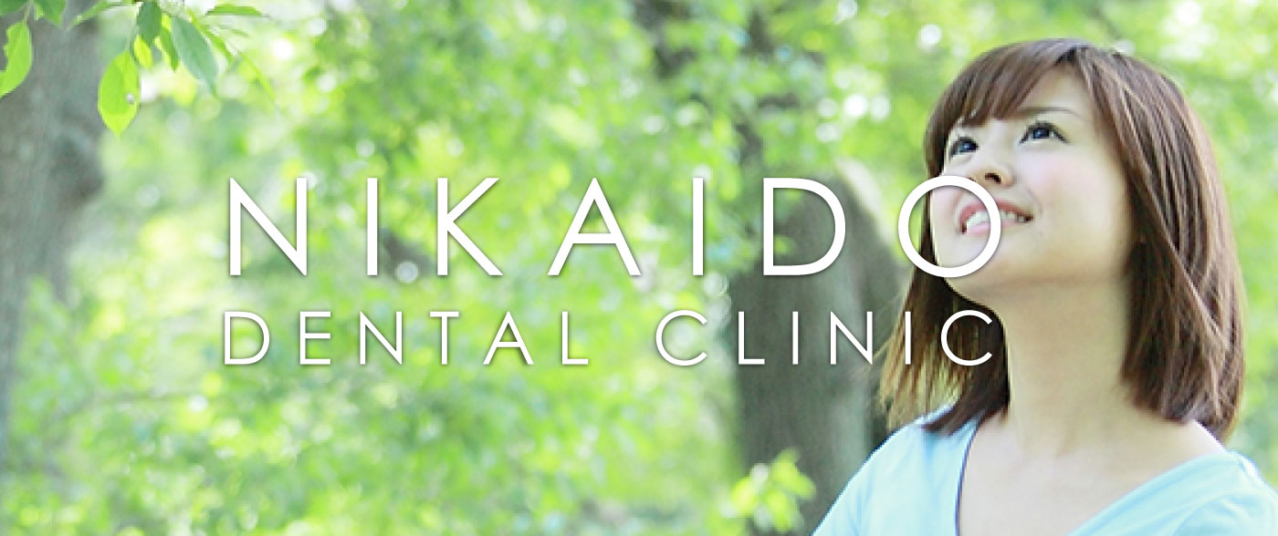 NIKAIDO DENTAL CLINIC